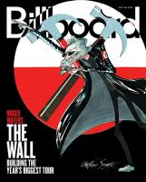Billboard - July 2012 with Roger Waters (by Gerald Scarfe)