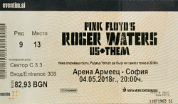 Roger Waters - Sofia ticket, 2018