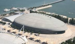 MEO Arena, Lisbon, Portugal
