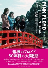 Pink Floyd Live Tour In Japan 1971-1988