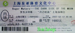 Roger Waters Shanghai ticket