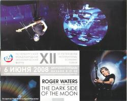 roger waters st petersburg flyer