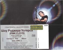 roger waters st petersburg ticket