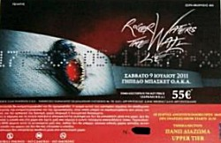 Roger Waters - Athens, 9th July 2011