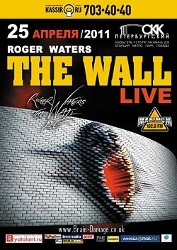 Roger Waters - The Wall live in Russia, April 2011