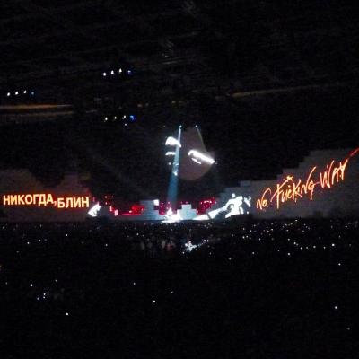 Roger Waters - Moscow, 2011