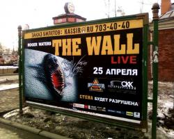 Roger Waters - St Petersburg, 25th April 2011