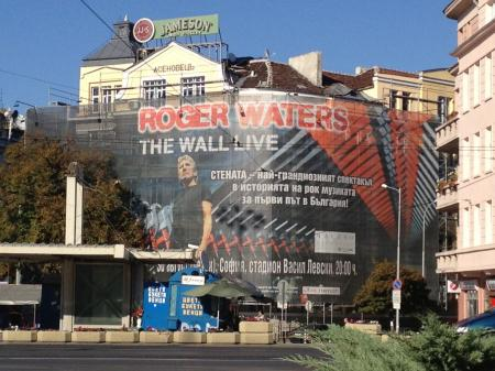 Roger Waters Sofia 2013 poster