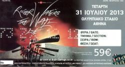 Roger Waters - The Wall Live, Athens 2013