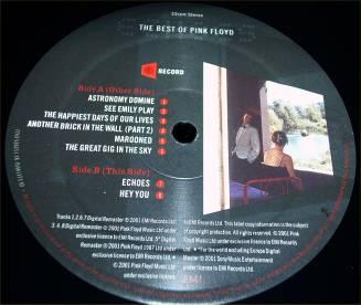 Pink Floyd news :: Brain Damage - Vinyl edition detailed