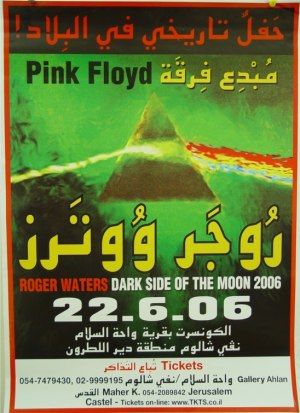 Concert poster - Arabic